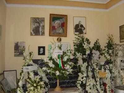 khaneh mossadegh