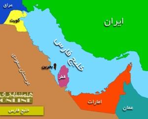 khalij-fars3