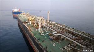 naftkesh