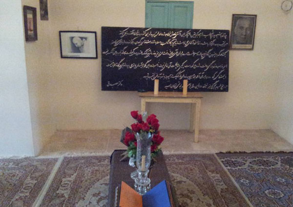 aramgah mossadegh (10)