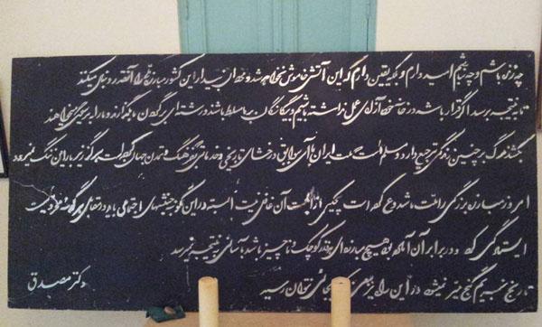 aramgah mossadegh (13)