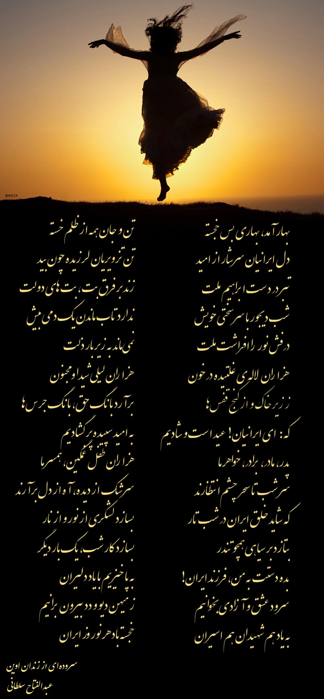 http://melliun.org/v/wp-content/uploads/2014/03/Abdolfatah-Soltani.jpg