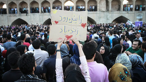 zayandehrood_protest