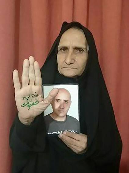 khoshunat alayhe zanan gohar eshghi
