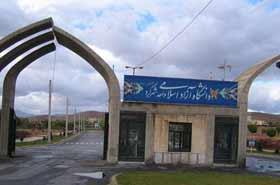 daneshgah-shahre-kord