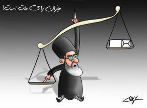 khamenei 2