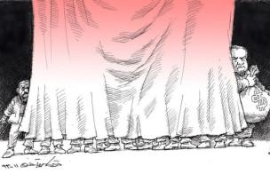 کاریکاتور از: توکا نیستانی