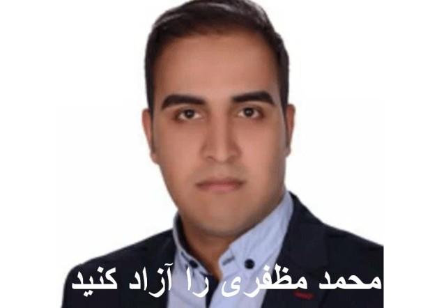 mohammad mozafari