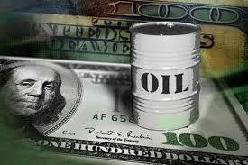 naft-dollar