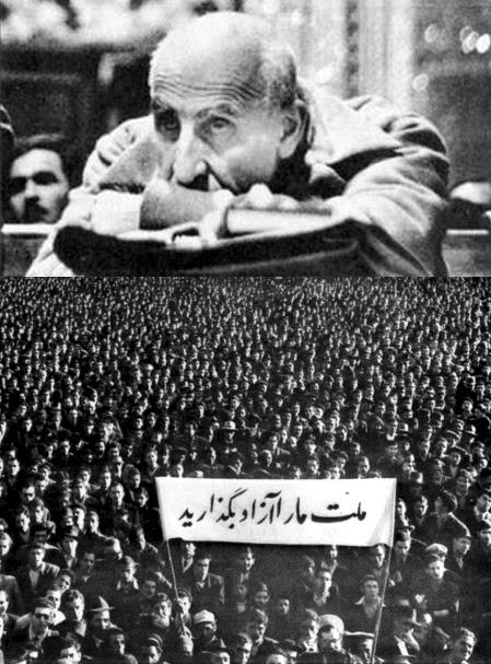 mossadegh20