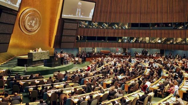 komitee hoghughe bashar sazeman melal UNO