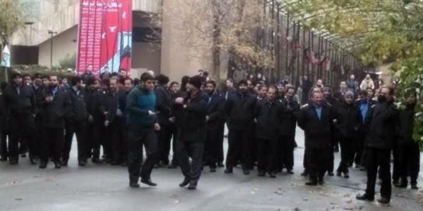 دانشگاه تهران، ۱۶ آذر ۱۳۹۴