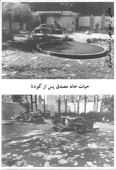 khaneh109-mossadegh6