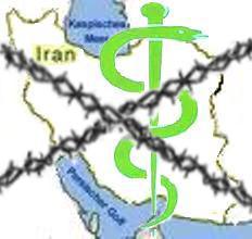 فراخوان گروه پزشکان و کار پزشکی ایرانیان مدافع حقوق بشر برای تظاهرات  ایرانیان مقیم وین | سایت ملیون ایران