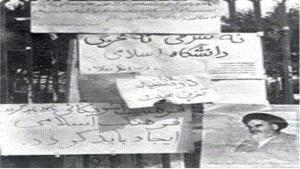 ۶۶۳۶daneshgah_1359