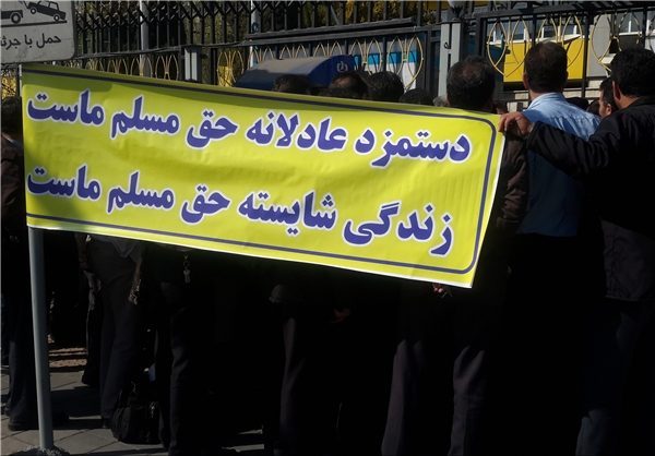 Image result for کارگران اعتصابی