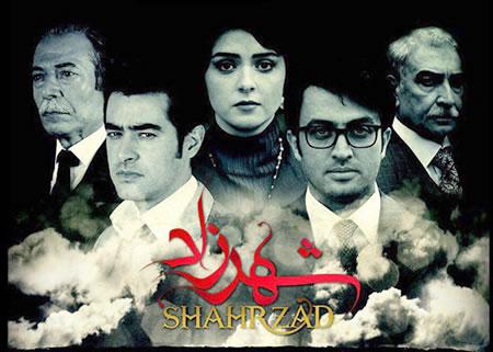 shahrzad-2-020516