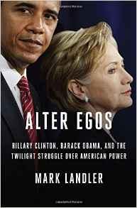 alter-egos