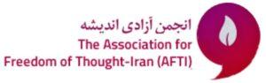 anjoman andishe logo