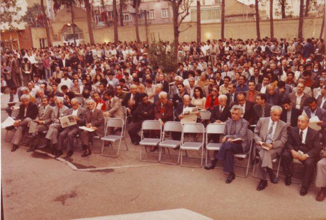 1358 – یکی از اجتماعات اعضای جبهه ملی در مرکز تشکیلات
