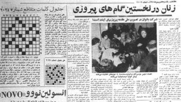 name-khomeini-be-kenedy01