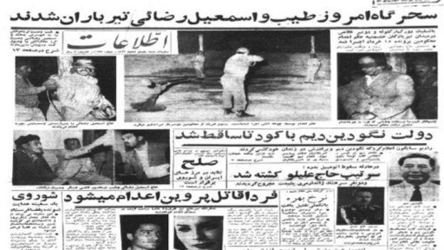 name-khomeini-be-kenedy03