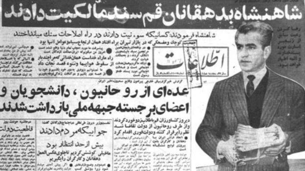 name-khomeini-be-kenedy04