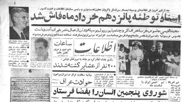 name-khomeini-be-kenedy06
