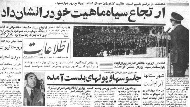 name-khomeini-be-kenedy07