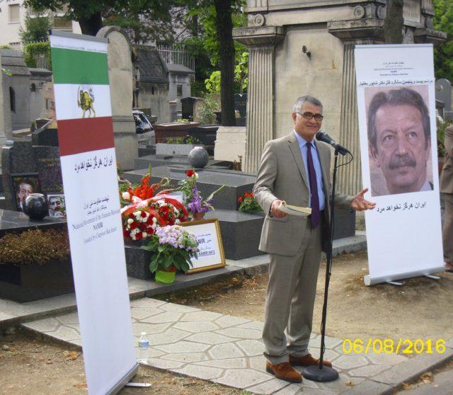 nmm Hamid Akbari