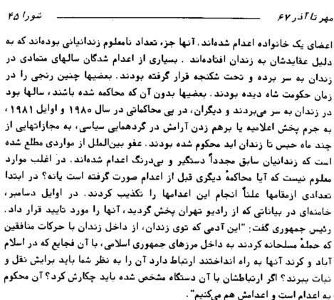 dar-bareh-edamhaye-67