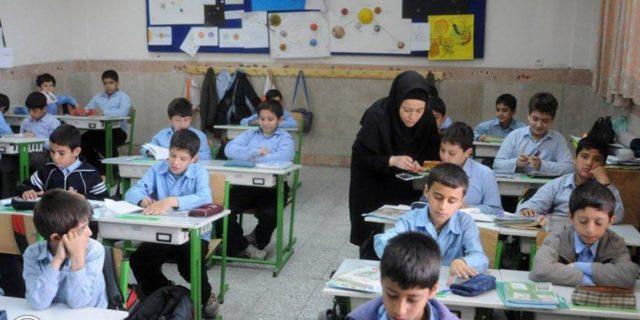 iran_school20161