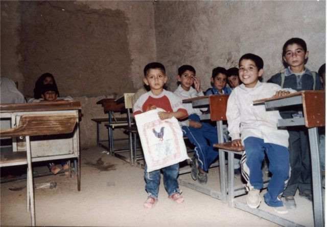 iran_school20165