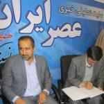 jafar-mohammadi
