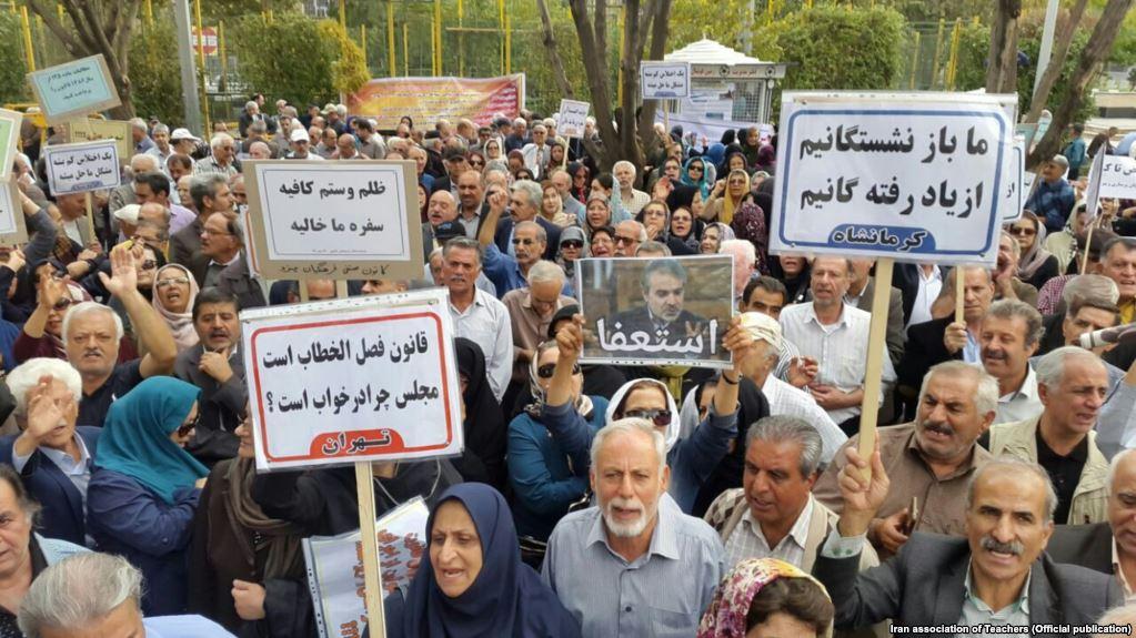 """تجمعات بازنشستگان"""""""