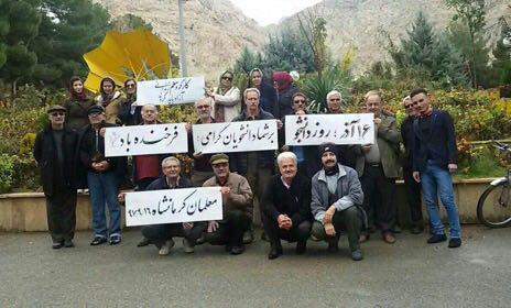 معلمان کرمانشاه، روز دانشجو را به دانشجویانی که صدای اعتصابات سراسری و اعتراضات کارگری را در صحن دانشگاه فریاد زدند، تبریک گفتند